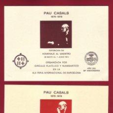 Sellos: HOJITAS DOS EN HOMENAJE A PAU CASALS 1974 BARCELONA. Lote 87488260