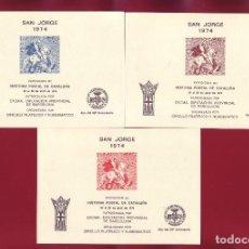 Sellos: HOJITAS TRES HISTORIA POSTAL DE CATALUÑA SAN JORGE 1974 . Lote 87489108
