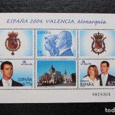 Sellos: ESPAÑA 2004 EXPOSICION MUNDIAL DE FILATELIA EN VALENCIA. Lote 87539192
