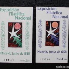Sellos: ESPAÑA 1958, EDIFIL 1222 - 1223, EXPOSICION FILATELICA NACIONAL, NUEVO SIN FIJASELLOS **. Lote 87540752