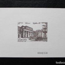 Sellos: ESPAÑA 1985, EDIFIL PRUEBA OFICIAL NUMERO 8, EXPOSICION FILATELICA NACIONAL EXFILINA 85 **. Lote 87541276