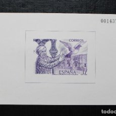 Sellos: PRUEBA OFICIAL NUMERO 10 EDIFIL, EXPOSICION FILATELICA NACIONAL EXFILINA 86 ** ESPAÑA 1986. Lote 87541520