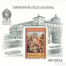Sellos: ESPAÑA 1989 - PRUEBA EXFILNA'89 PRUEBA Nº19 NUEVA Y PERFECTA. Lote 87789708