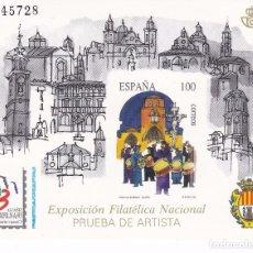 Sellos: ESPAÑA 1993 - EXFILNA 93 PRUEBA DE LUJO Nº 29 ALCAÑIZ NUEVA Y PERFECTA. Lote 87790796