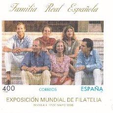 Sellos: ESPAÑA 1996 - PRUEBA OFICIAL Nº 58 (EXP. FILATELICA - FAMILIA REAL ESPAÑOLA). Lote 87791908