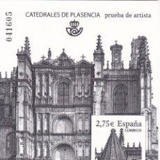 Sellos: ESPAÑA 2010 PRUEBA OFICIAL Nº 101 CATEDRAL DE PLASENCIA EN SU FUNDA ORIGINAL DE CORREOS. Lote 87792716
