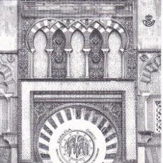 Sellos: ESPAÑA 2010 PRUEBA OFICIAL Nº 103 MEZQUITA DE CORDOBA EN SU FUNDA ORIGINAL DE CORREOS. Lote 87794056