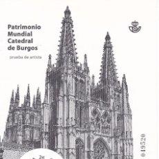 Sellos: ESPAÑA 2012 PRUEBA OFICIAL Nº 107 CATEDRAL DE BURGOS EN SU FUNDA ORIGINAL DE CORREOS. Lote 87794572