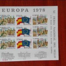 Sellos: HOJA RECUERDO SIN DENTAR ARGENTINA 1978 EXPOSICIÓN FILATÉLICA EUROPA - MUESTRA. Lote 88891604