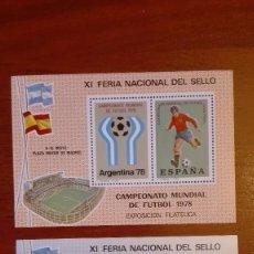Sellos: ESPAÑA HOJAS RECUERDO AÑO 1978 CAMPEONATO MUNDIAL DE FÚTBOL ARGENTINA 78. Lote 88902884