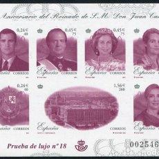 Stamps - Prueba Nº 76 25 Anersario del Reinado de S.M Juan Carlos I año 2001 Nueva - 91287200
