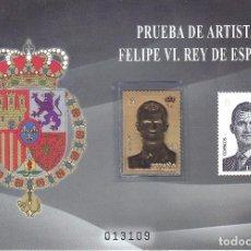 Sellos: PRUEBA DE ARTISTA FELIPE VI. 2015. SELLO DE PLATA Y BAÑO DE ORO DE 24 QUILATES. CERTIFICADO.. Lote 91453115