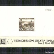 Sellos: EDIFIL 9 PRUEBA FILATEM 86 FARO CALELLA 1986.CERTIFICADO CEM.OPORTUNIDAD.. Lote 91993460
