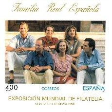 Sellos: PRUEBA DE LUJO NUMERO 11 FAMILIA REAL ESPAÑOLA ESPAMER 1996. Lote 93677320