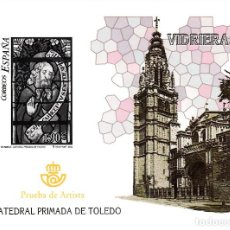 Stamps - PRUEBA DE ARTISTA CATEDRAL PRIMADA DE TOLEDO - VIDRIERAS- - 93683535