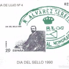 Sellos: PRUEBA DE LUJO Nº 4. DÍA DEL SELLO 1990. VALOR CATÁLOGO 27 €.. Lote 95466279