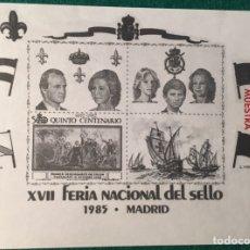 Sellos: XVII FERIA NACIONAL DEL SELLO. 1985. MADRID. MUESTRA. Lote 95635379