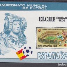 Sellos: HOJA RECUERDO COPA MUNDIAL FUTBOL ESPAÑA 82 CIUDAD SEDE 4 ELCHE, NUEVO ESTADIO . Lote 114633204