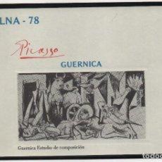 Sellos: EL GUERNICA, 9 FASES DE LA GENIAL OBRA, 9 HOJITAS SIN DENTAR, VER FOTOS. Lote 96424511