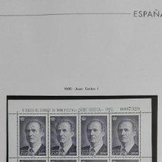 Stamps - España Edifil 3403 Nuevo numeración muy baja Minipliego 50 Serie Básica del Rey 1995 - 96591155