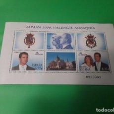 Sellos: HOJA BLOQUE ESPAÑA .VALENCIA..MONARQUÍA.. AÑO 2004. Lote 96943371