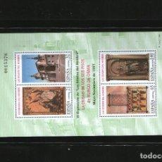 Sellos: 1997 PRUEBA ¡OPORTUNIDAD! . LAS EDADES HOMBRE EDIFIL 63 MNH (EL DE LA IMAGEN).. Lote 97229767