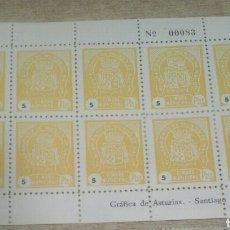Sellos: MINIPLIEGO SELLO LOCAL TIMBRE MUNICIPAL SELLOS FISCALES AYTO DE MUROS DE NALÓN ASTURIAS. Lote 103545379