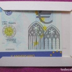 Sellos: PRUEBA DE ARTISTA, SELLO, X ANIVERSARIO DE LA CREACION DEL EURO, CORREOS,. Lote 98220371