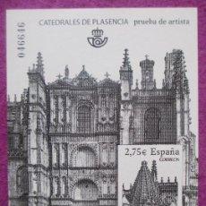 Sellos: PRUEBA DE ARTISTA, SELLO, CATEDRALES DE PLASENCIA, CORREOS. Lote 98220603