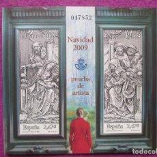 Sellos: PRUEBA DE ARTISTA, SELLO, NAVIDAD 2009, CORREOS. Lote 98220775