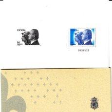 Sellos: 2004 PRODUCTO ESPECIAL .NUM 4087A -EXPOSICIÓN MUNDIAL DE FILATELIA ESPAÑA 2004. Lote 98569679