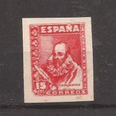 Sellos: 1938 PRUEBA DE COLOR ROJO CERVANTES ENTERO POSTAL - LAIZ 82PA/B. Lote 99777099