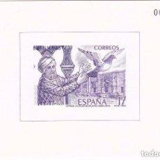 Sellos: ESPAÑA 1986. EXFILNA 86 PRUEBA Nº 10. NUEVA Y PERFECTA. Lote 100085591