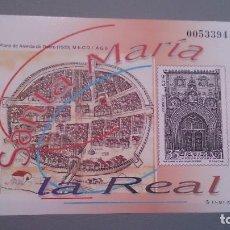 Sellos: 2000 -ESPAÑA - PRUEBA OFICIAL -LUJO - EDIFIL 73 - SANTA MARIA LA REAL - MNH** NUEVA SIN FIJASELLOS.. Lote 101453443