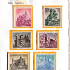Sellos: CORREOS ESPAÑA SERIE COMPLETA CASTILLOS. Lote 101643427