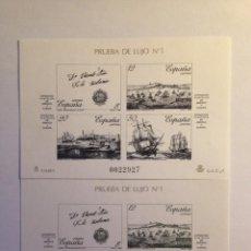 Sellos: PRUEBA DE LUJO 12/13 ESPAMER AÑO 1987 EXPOSICIÓN FILATÉLICA DE AMÉRICA Y EUROPA - LA CORUÑA. Lote 102826323
