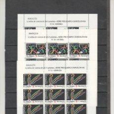Sellos: ESPAÑA- MINIPLIEGOS 3/5 OLIMPIADAS BARCELONA CON EL MISMO Nº (SEGÚN FOTO). Lote 103400691