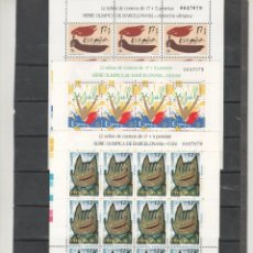 Sellos: ESPAÑA- MINIPLIEGOS 43/45 OLIMPIADAS BARCELONA 92 CON EL MISMO Nº (SEGÚN FOTO). Lote 103401975