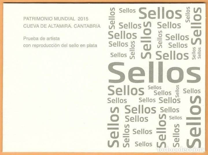 Sellos: ESPAÑA 2015 PRUEBA DE ARTISTA CUEVA DE ALTAMIRA SELLO DE PLATA - Foto 2 - 103819055