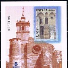 Sellos: PRUEBA OFICIAL EDIFIL 83 NUEVA SIN CHARNELA. AÑO 2004. MONASTERIO CARRACEDO. Lote 116522339
