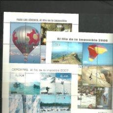 Sellos: ESPAÑA- HB AL FILO DE LO IMPOSIBLE AÑOS 2005,2006 Y 2007 NUEVOS SIN FIJASELLOS (SEGÚN FOTO). Lote 104097143