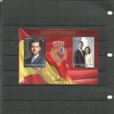 Sellos: ESPAÑA- HB 4914 FELIPE VI REY DE ESPAÑA NUEVOS SIN FIJASELLOS (SEGÚN FOTO). Lote 104097955