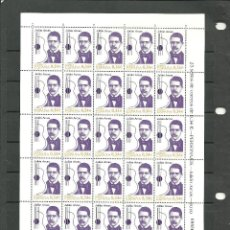 Sellos: ESPAÑA- 4573 MUSICO JULIAN ARCAS MINIPLIEGO DE 25 SELLOS NUEVOS SIN FIJASELLOS (SEGÚN FOTO). Lote 104098463