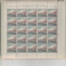 Sellos: ESPAÑA-1550 VISTA DE GERONA PLIEGO 25 SELLOS NUEVOS SIN FIJASELLOS (SEGÚN FOTO). Lote 104479115