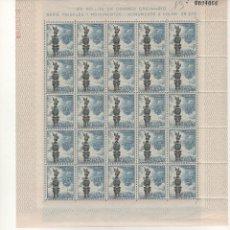 Stamps - ESPAÑA-1643 Monumento a Colón Barcelona Pliego 25 sellos nuevos sin fijasellos (según foto) - 104479203