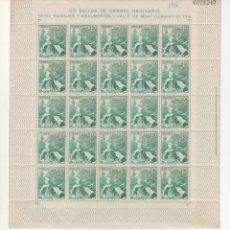Sellos: ESPAÑA-1726 VALLE DE BOHI LÉRIDA PLIEGO 25 SELLOS NUEVOS SIN FIJASELLOS (SEGÚN FOTO). Lote 104479731