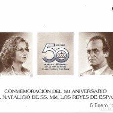 Sellos: ESPAÑA 1988. PRUEBA OFICIAL LUJO. EL NATALICIO DE SS. MM. LOS REYES DE ESPAÑA . Lote 104488391