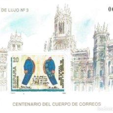 Sellos: PRUEBA DE LUJO CENTENARIO DE LA CREACION DEL CUERPO DE CORREOS 1989. Lote 105374495