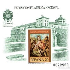 Sellos: PRUEBA DE LUJO EXFILNA 89 (PRIMERA TIRADA). Lote 105375551