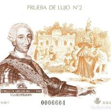 Sellos: PRUEBA DE LUJO 1988. CARLOS III Y LA ILUSTRACIÓN. Lote 105378379